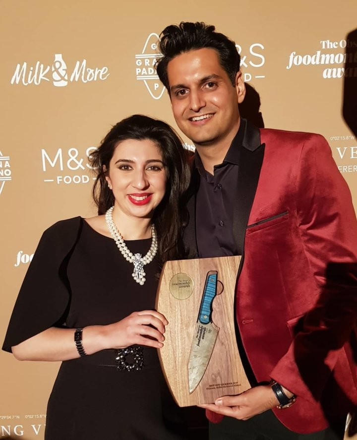 Saliha Mahmood Ahmed Best New cookbook Observer Food Monthly Awards 2019